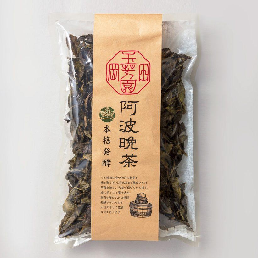 2017阿波晩茶