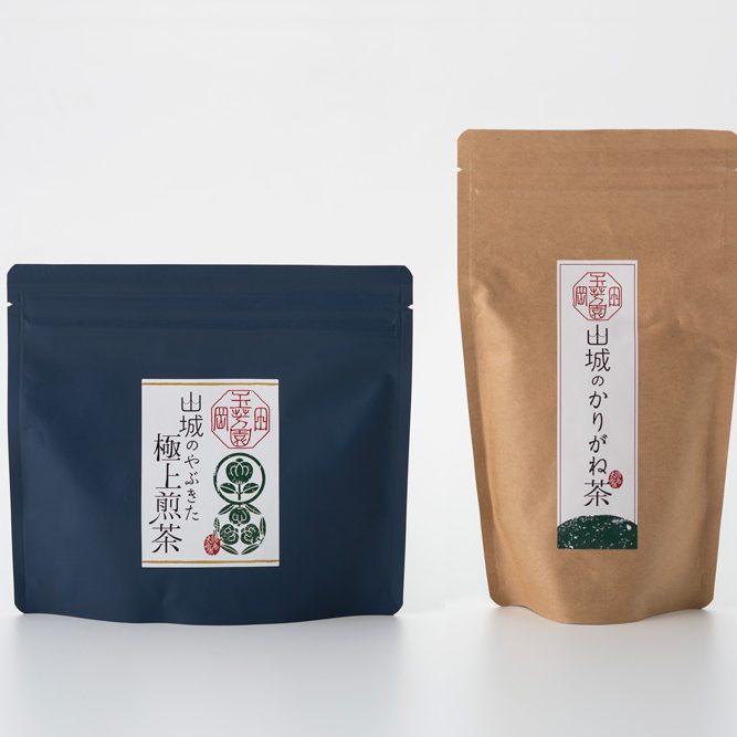 2018山城お茶