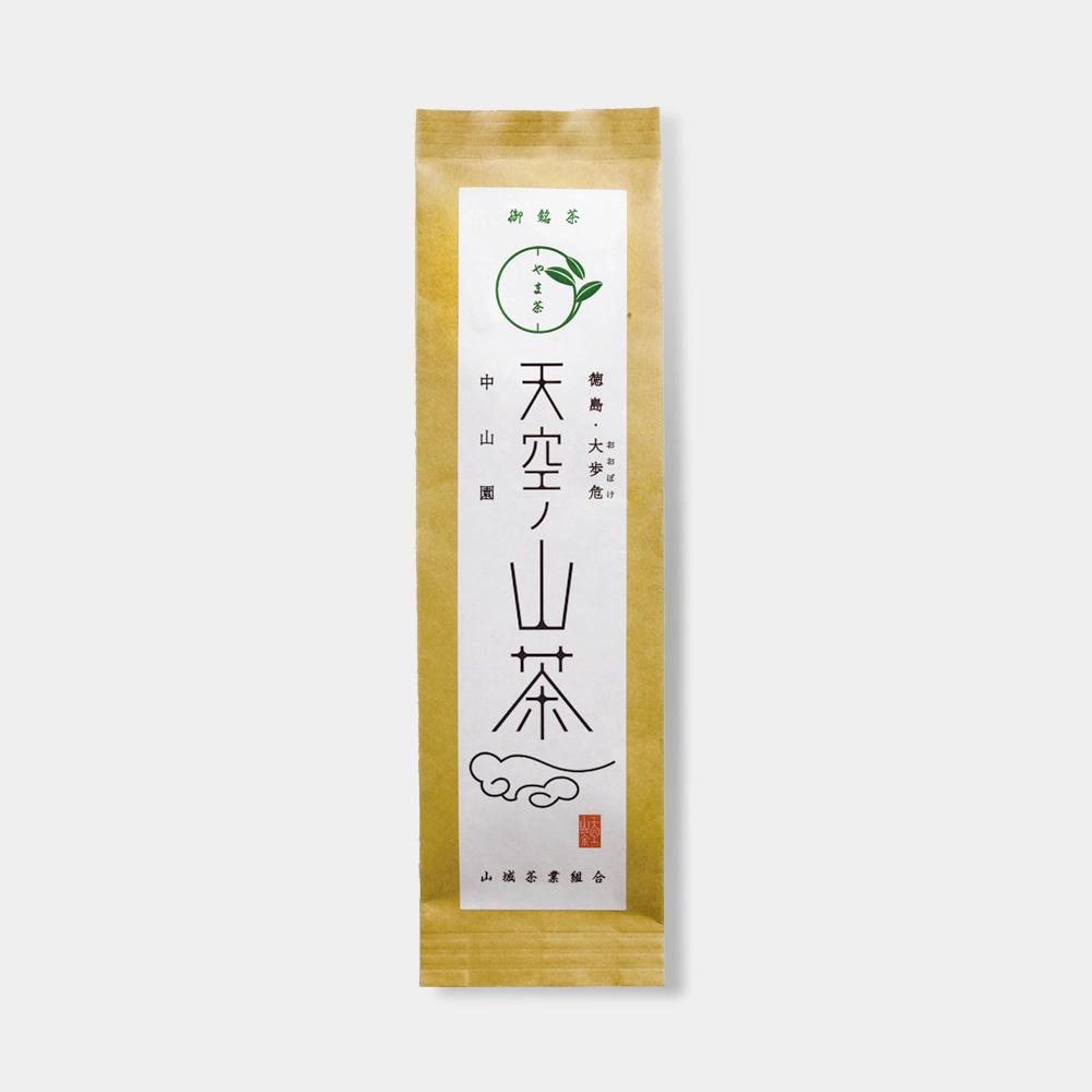 2014天空ノ山茶